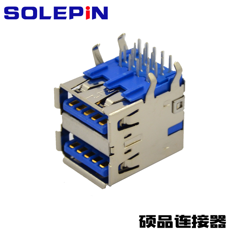 USB3.0 TYPE A DIP Dual Row Right Angle Connector