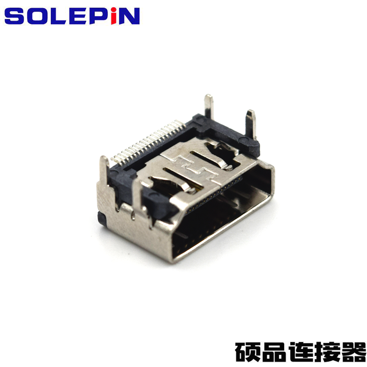 HDMI Short Right Angle SMT with Card Board